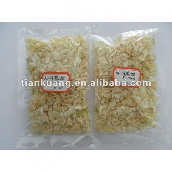 onion gramules #1 image